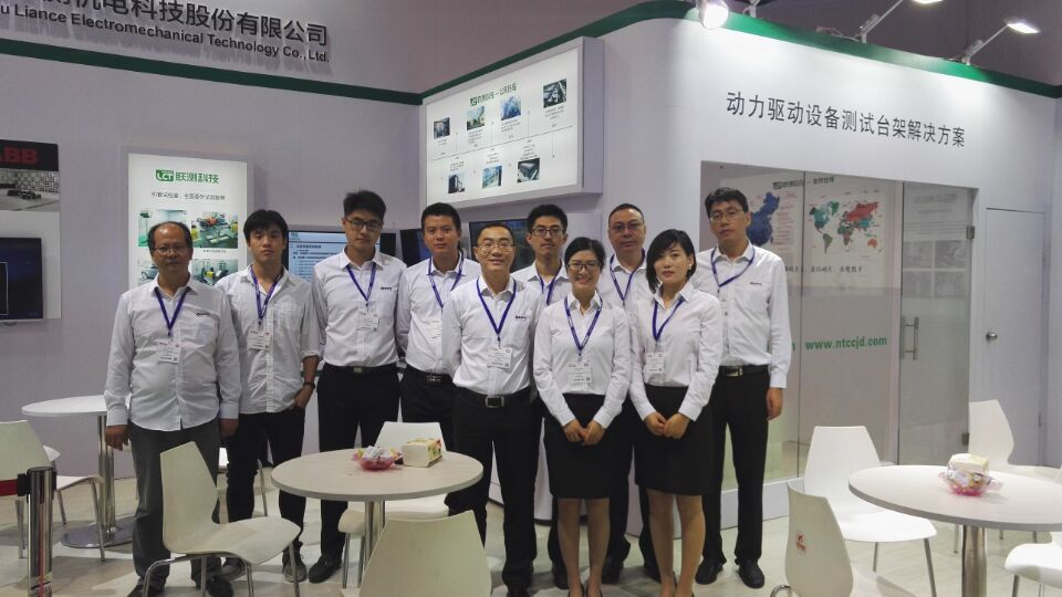 Expo of Automobile Testing and Quality Control 2017 (China)