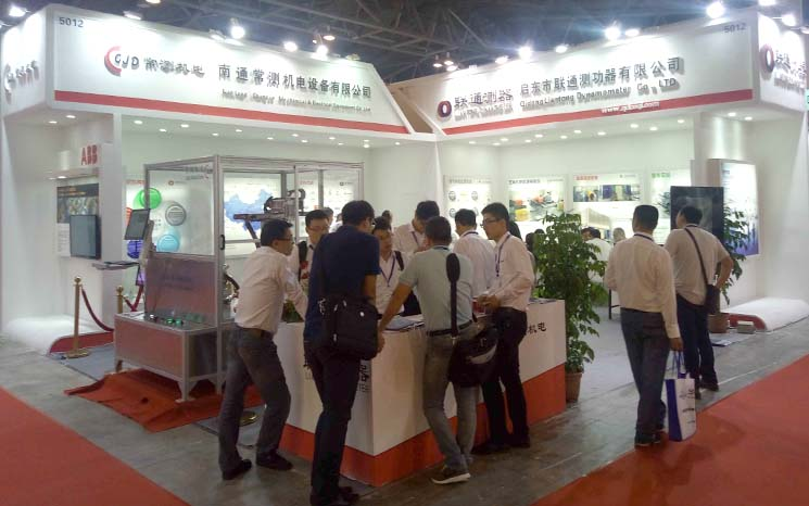 2016 Auto Testing and Quality Control Expo (China)